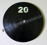 Блин (диск) стальной 20 кг (25, 30, 50 мм)