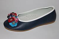 Детские туфли ТМ. Солнце для девочек  (разм. с 32 по 37)