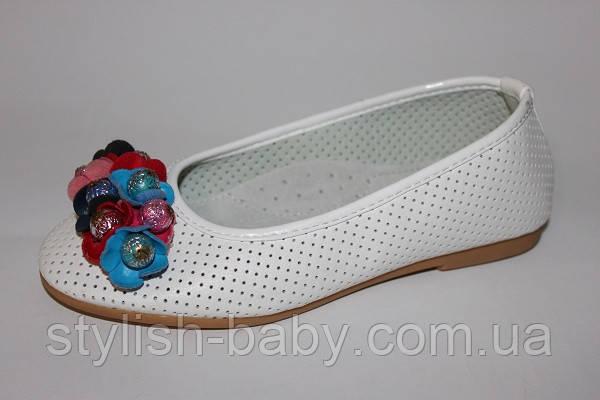 Детские туфли ТМ. Солнце для девочек  (разм. с 32 по 37), фото 2