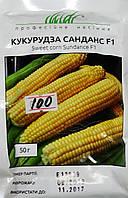 Семена Кукурузы  50 гр сорт Санданс F1