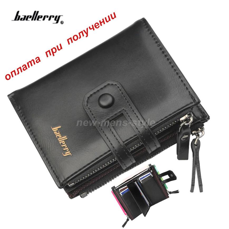 02d45e00a800 Мужской чоловічий кожаный шкіряний кошелек портмоне гаманець Baellerry
