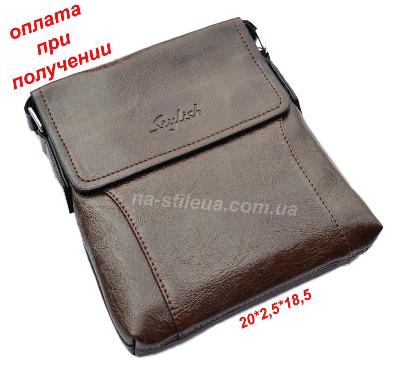 fc86f36073e7 Мужская чоловіча кожаная сумка барсетка через плечо Stylish: продажа ...