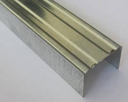 Профіль для гіпсокартону UD-27 3м 0,50 мм