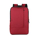 Рюкзак для ноутбука Modul, ТМ Totobi, фото 2