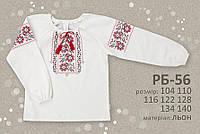 Рубашка-вышиванка для девочки РБ 56 ЭТНО Бемби