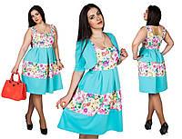 Платье батал приталенное в комплекте с болеро  1770