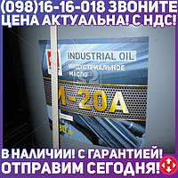 Масло индустриальное (Дорожная Карта) И-20A (Бочка 205л /180кг) 4102913006