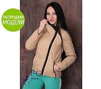 4cc547a7f40 Женские Демисезонные Куртки Фото — Купить Недорого у Проверенных ...