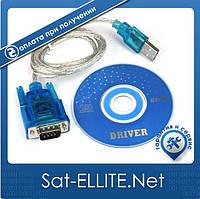 Кабель переходник USB - RS232 DB9 com (для прошивки ресивера)