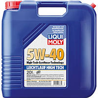 Синтетическое моторное масло LiquiMoly Leichtlauf High Tech 5W-40   20 л.
