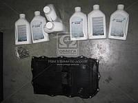 ⭐⭐⭐⭐⭐ Комплект для замены масла ZF LIFEGUARDFLUID 8 (7х1л+сервисный к-т) АКПП 8HP45/50/70/75 1087.298.365