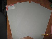 Картон переплетный 1,9мм(70х100)