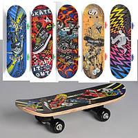 Скейт MS 0324-1 (12шт) 6 видов, ПВХ колеса-45мм, пласт.подвеска, разобр, 43-13-8см