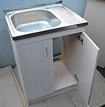 Мийка кухонна 60на50 з тумбою (комплект), фото 4