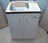 Мийка кухонна 60на50 з тумбою (комплект), фото 6