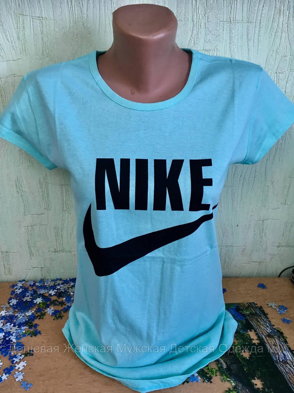 Женская футболка бренд пр-во Турция