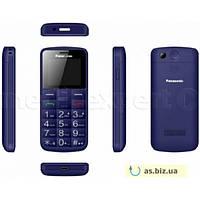 Телефон Panasonic Kx-tu110exv фиолетовый