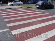 Краска для разметки дорог ЭП-5155