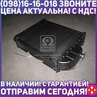 Радиатор водяного охлаждения МТЗ с двигатель Д-240 (5-х рядный ) медный  70У.1301.010-02С