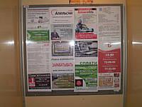Розмещение рекламы в лифтах города Луцка