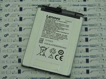 New. Аккумулятор BL246 Lenovo Vibe Shot Z90a40 SB18C00762