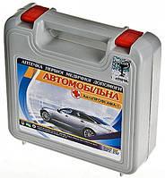 Аптечка Vitol Автомобильная - 1 /АвтоПрофи АМА-1 серый футляр/охложд. контейнер