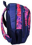 Молодежный рюкзак PASO 21L 15-367A синий, фото 2