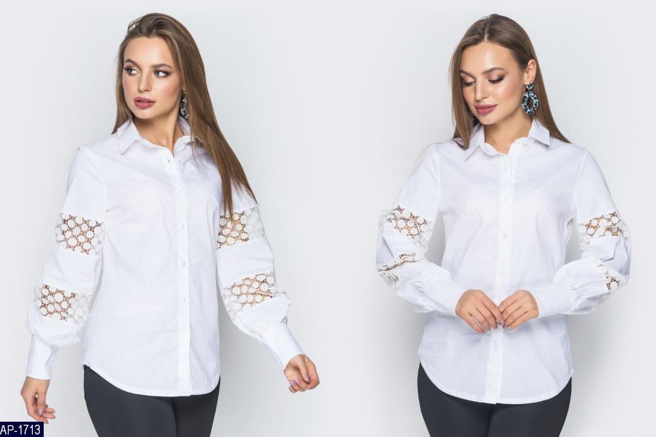 Рубашка AP-1713