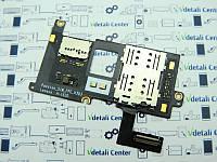 Плата сим карт Lenovo P1a42 Сервисный оригинал с разборки