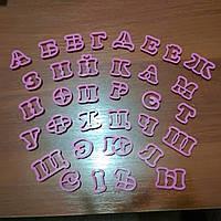 Вырубка пластиковая Алфавит