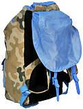 """Рюкзак для ноутбука 15,6"""" Paso CM-192B камуфляж/голубой 25 л, фото 4"""
