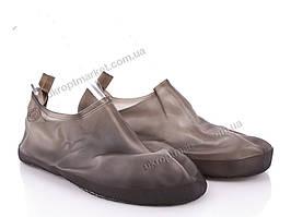 """Резиновая обувь мужские  RSCL черный ( 6 пар р.41-46)""""Class Shoes"""" 2P/SL-3421"""
