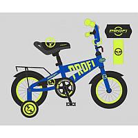 Детский двухколесный велосипед для мальчика PROFI 14 дюймов (синий), FlashT14175