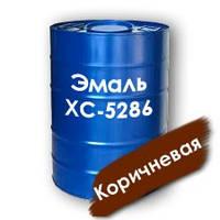 Эмаль ХС-5286 противообрастающая (коричневая)