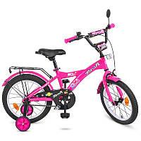 Детский двухколесный велосипед PROFI 16 дюймов для девочки (рмалиновый), Original girl, T1662