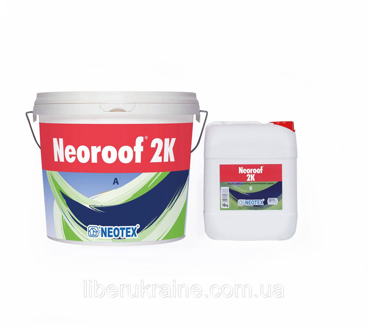 """NEOROOF 2K white - ООО """"Либер"""" в Киеве"""