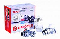 """Комплект для подключения радиаторов 1/2"""" (R470X001+R401X133+R14X033) угловой Giacomini"""