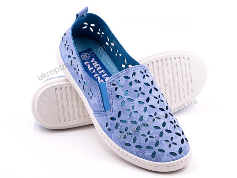 06df4f2c29eb Купить Слипоны женские 4-456 blue (8 пар р.36-40)