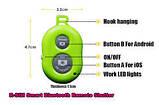 Bluetooth Remote Shutter selfie Салатовый Розничная коробка, фото 2