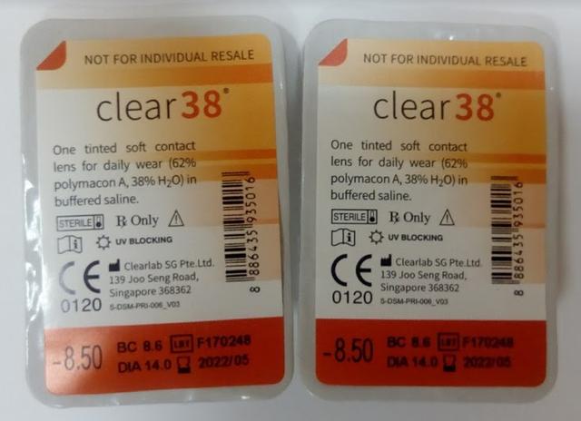 Clear 38 - контактні лінзи квартальної заміни.