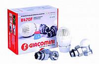 """Комплект для подключения радиаторов 1/2"""" (R470X001+R402X133+R15X033) угловой Giacomini"""
