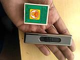 Электронная USB зажигалка, фото 7