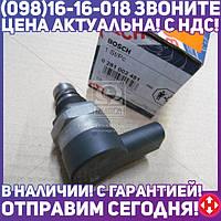 Редукционный клапан давления топлива CR BMW (пр-во Bosch) 0 281 002 481