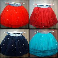Детская пышная юбка из фатина, разные цвета, рост 116-140 см., 290/260 (цена за 1 шт. + 30 гр.)