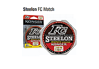 Леска Steelon FC Match 100m 0.14mm