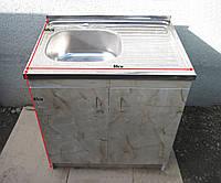 Мойка с тумбой 80х60 из нержавеющей 0,8мм Donau Эко SL-19R, фото 1