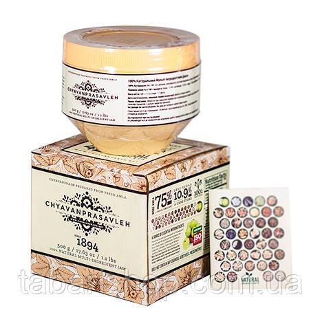 Чаванпраш 100% натуральний і виготовлений зі свіжих плодів амли