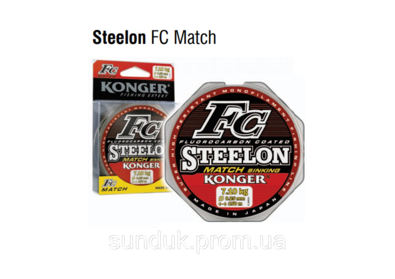 Леска Steelon FC Match 100m 0.22mm