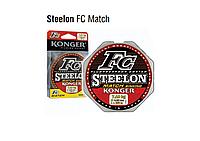 Леска Steelon FC Match 100m 0.25mm