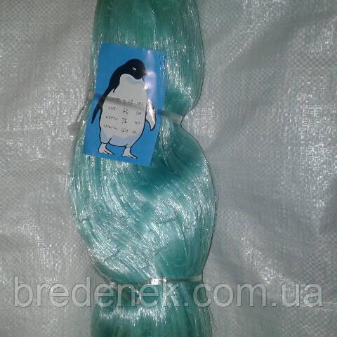 Сетевое полотно Пингвин леска 0.23 мм ячейка 45 мм высота 75 ячей длинна 150 м
